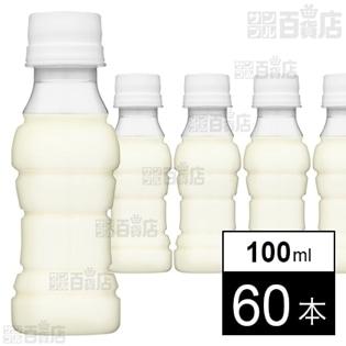 守る乳酸菌 ラベルレスボトルN 100ml