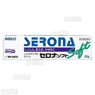 【指定第2類医薬品】セロナソフト 20g
