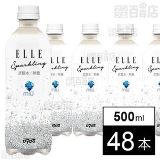 ELLE×ミウ スパークリング 500ml