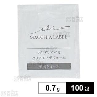 マキアレイベル(お試し)クリアエステフォームa(1回分)  0.7g