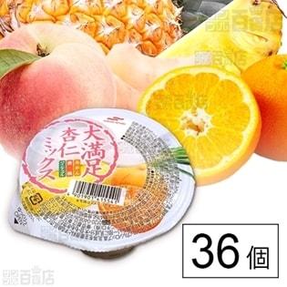 セット848:大満足杏仁ミックス 285g