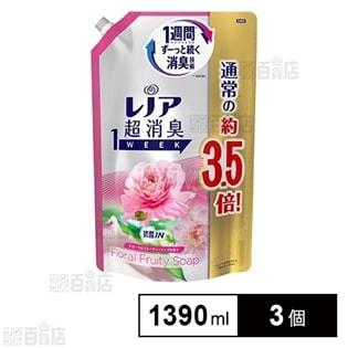 レノア 超消臭1WEEK 柔軟剤 フローラルフルーティーソープ つめかえ 超特大 1390mL
