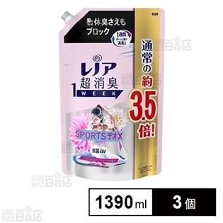 レノア 超消臭1WEEK 柔軟剤 SPORTSデオX リフレッシュエアリーフローラル つめかえ 超特大 1390mL