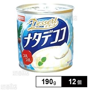 デザートナタデココ タイ産