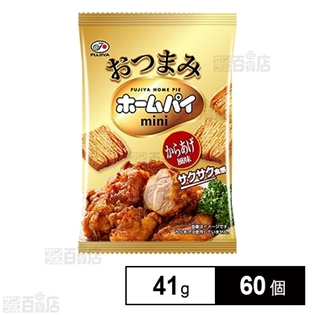 おつまみホームパイ (からあげ風味)  41g