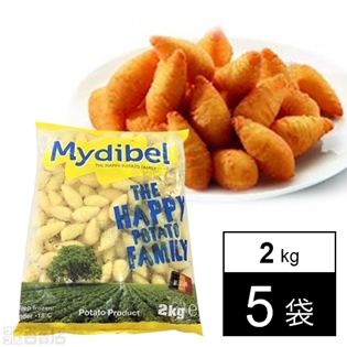 【5袋】ポムアルデナイズポテト 2kg