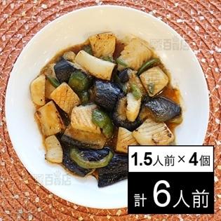 【冷凍】1.5人前×4個 ミールキット イカとピーマンのピリ辛炒め ストックキッチン