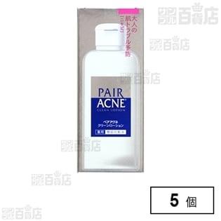 【医薬部外品】ペアアクネクリーンローション 160ml