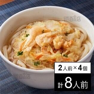 【冷凍】2人前×4個 ミールキット 富山県産白えびかき揚げうどん タイヘイ