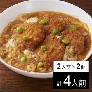 【冷凍】2人前×2個 ミールキット ひれかつ煮 タイヘイ