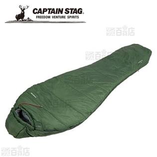 [快適温度(約):-3℃/使用限界温度(約):-9℃] キャプテンスタッグ/フォルス スリーピングバッグ 3/UB-36