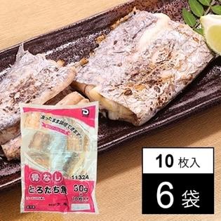 【6袋】 楽らく骨なしとろたち魚 300g