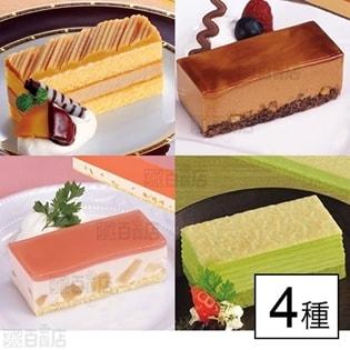 【4種4個】フリーカットケーキ マロン・キャラメル・白桃ムース・ミルクレープ(抹茶)