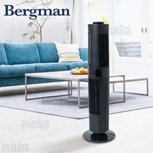 [ブラック] Bergman/セパレートタワーファン Air Tree 360/AT360B