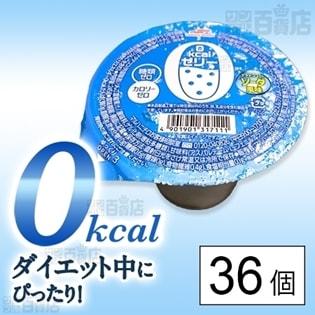 セット867:31711:0kcalゼリー ソーダ風味 ナタデココ入り 245g
