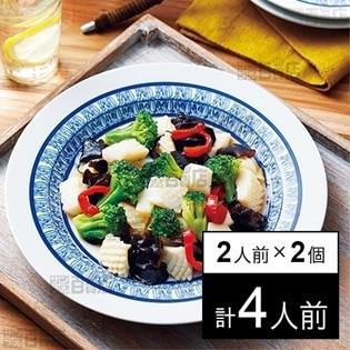 【冷凍】ミールキット 2人前×2個 イカとブロッコリーの中華炒め ララ・キット forシェア