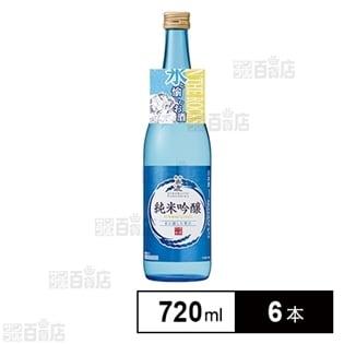 黒松白鹿 純米吟醸 氷と愉しむ贅沢 720ml