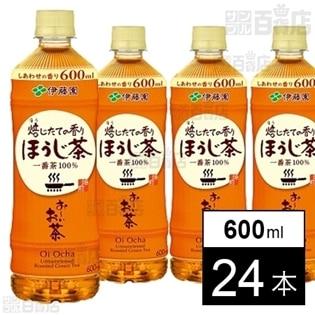 伊藤園 おーいお茶 ほうじ茶 600ml