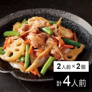【冷凍】ミールキット 2人前×2個 牛肉と根菜のきんぴら炒め 双日食料 肉一番