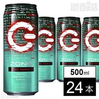 ZONe madhacker 500ml 缶