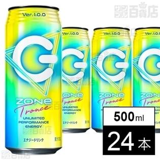 ZONe Trance 500ml 缶