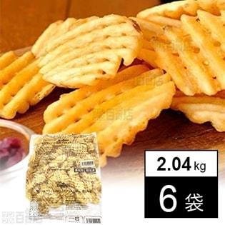 【6袋】 ナチュラルクリスプ ラティスカットポテト  2.04kg
