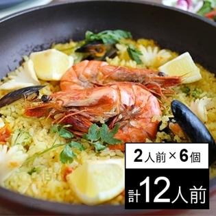 【6個】 ストックキッチンプレミアムシリーズ エビの旨味を愉しむ魚介の彩りパエリア 405g