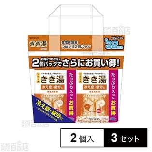 きき湯 つめかえ2個パック 食塩炭酸湯 480g