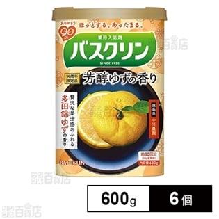 バスクリン 芳醇ゆずの香り 600g