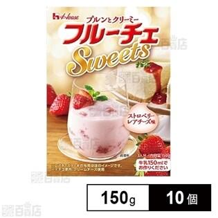 フルーチェSweets<ストロベリーレアチーズ味> 150g