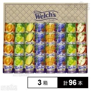 「Welch's」ギフトW35 160g×32本入