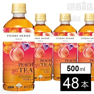 ピエール・エルメ×贅沢香茶 ピーチミックスティー 500ml