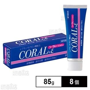【医薬部外品】コーラルε‐D 薬用歯磨き 85g