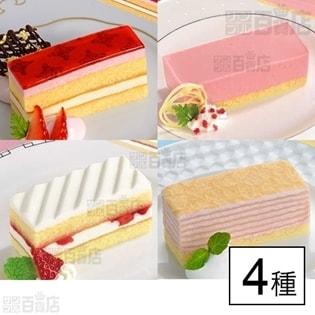 【4種計4個】フリーカットケーキ「いちごづくしセット(いちごショート/レアーストロベリー/いちごミルクレープ/いちご)」