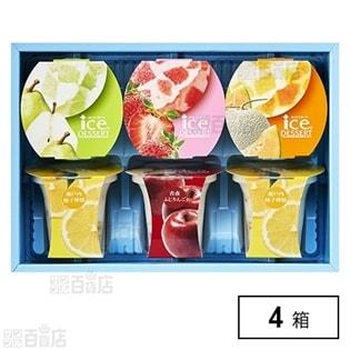 中島大祥堂 凍らせて食べる アイスデザート~国産フルーツ入り~ (包装) 6個入