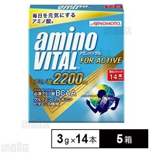アミノバイタル(R)  3g×14本入