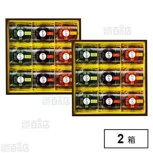 中島大祥堂 わらび餅 三種詰合せ 18個入