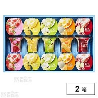 凍らせて食べる アイスデザート~国産フルーツ入り~ (包装)