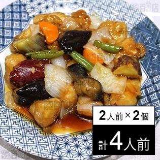 【冷凍】ミールキット 2人前×2個 鶏唐揚げと5種野菜の黒酢あん炒めセット ジョイフーズ