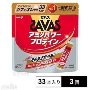 ザバス アミノパワープロテイン カフェオレ 33本入 4.2g