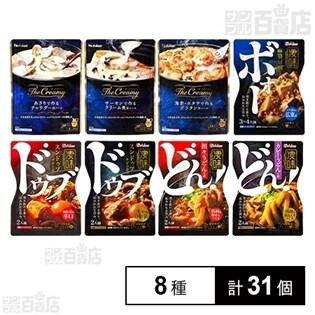 The Creamy 3種 / 凄味 5種