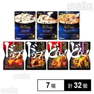 The Creamy 3種 / 凄味 4種