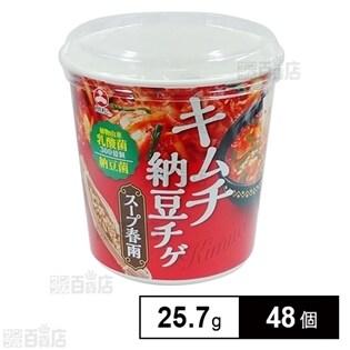 キムチ納豆チゲスープ春雨 25.7g