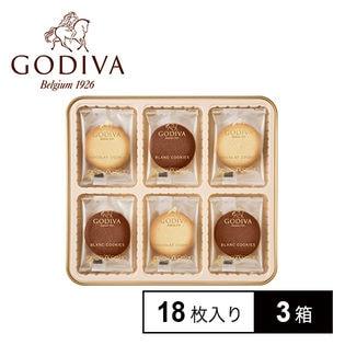 ショコラ&ブランクッキー アソート(18枚入)