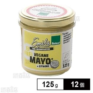 有機ヴィーガン マヨネーズ風レモン 125g