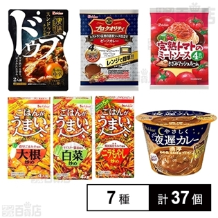 ハウス食品 7種セット