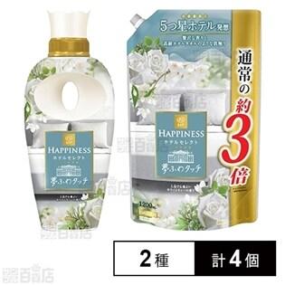 レノアハピネス 夢ふわタッチ 上品で心地よいホワイトティーの香り 本体 480mL / 詰替用 超特大サイズ 1200mL