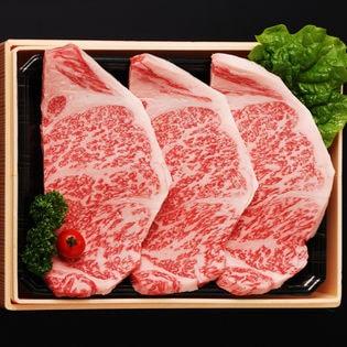 熊本産黒毛和牛「藤彩牛」霜降りサーロインステーキ(A4かA5)200g×3枚