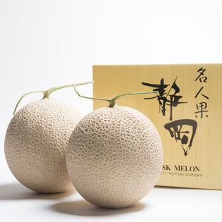 静岡マスクメロン2玉