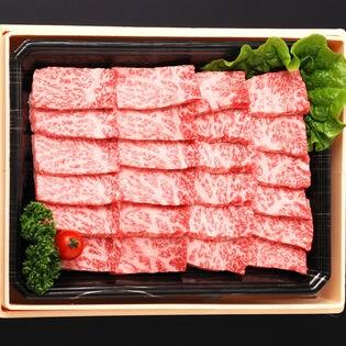 熊本産黒毛和牛「藤彩牛」霜降りバラ(カルビ)焼肉(A4-A5)400g